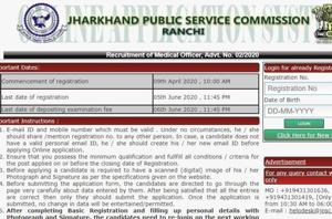 JPSC Recruitment 2020: Application deadline to fill 380 Medical officers vacancies extended, check details