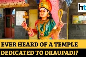 Ever heard of a Draupadi temple? This one in Mauritius will leave you in...