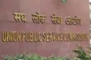 UPSC Civil Services Prelims 2020: Fresh exam date likely to be announced tomorrow