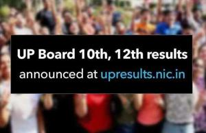 UP Board Results 2020: Private schools excel in Class 10 results, govt and govt-aided in Class 12