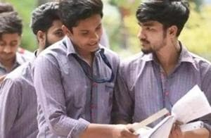ICSE, ISC board exam 2020-21: What you should about CISCE class 10, 12 results