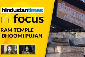 New Ram Mandir blueprint; silver brick for PM Modi for puja: Ayodhya up...