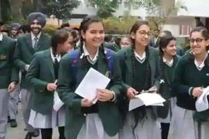 MP Board 12th Result 2020 date and time confirmed, to be announced on July 27 at mpbse-nic-in