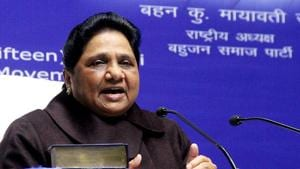 Rajasthan HC to hear BSP plea seeking the disqualification of 6 MLAs today