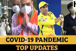 Covid update: New foreign flight rules; Amit Shah status; IPL details o...