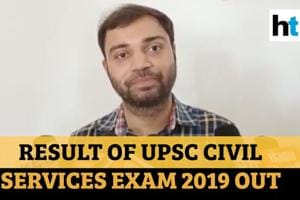 UPSC Civil Services exam 2019 result out, meet topper Pradeep Singh from...