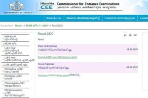 KEAM 2020 rank list published at cee.kerala.gov.in, check toppers list, highlights and statistics