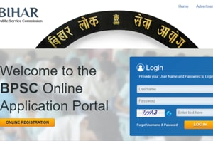 BPSC 66th Prelims 2020:Registration begins today, Follow these steps to apply