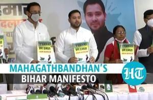Watch: Grand Alliance releases manifesto for Bihar polls l Key highligh...