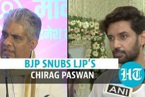 'Don't harbour any illusions': BJP on Chirag Paswan's 'Hanuman of Modi'...