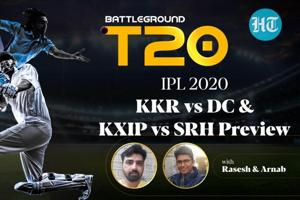 KKR vs DC and KXIP vs SRH Preview on Battleground T20