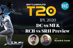 KXIP vs RR Review, DC vs MI & RCB vs SRH Preview on Battleground T20