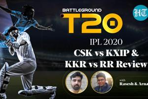 RCB vs DC Preview and CSK vs KXIP and KKR vs RR Review on Battleground ...