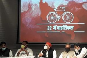 'Why no ordinance for jobless youth?' Akhilesh reacts to 'love jihad' law