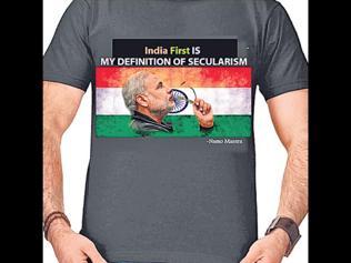 Modi fan? Wear him on your T-shirt soon