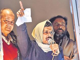 Kejriwal in the running, but can