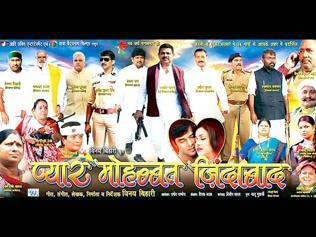 Politicians in Bhojpuri cinema