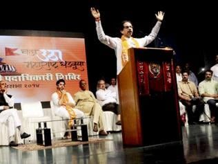 An Orwellian dilemma in the Maharashtra polls