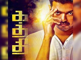 WATCH: Kaththi will be a Vijay show all the way