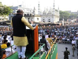 Burdwan: Amit Shah reveals BJP Bengal card