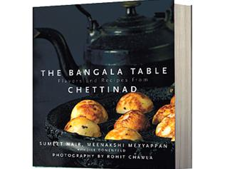 Book review: A perpetual feast in Chettinad