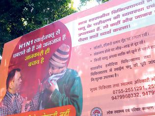 Bhopal: Health officials unwilling to provide details on H1N1
