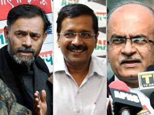 Thou shalt not change AAP into a mature party