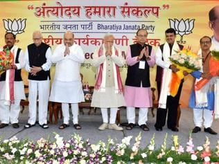 BJP's national executive meet in Bengaluru a missed opportunity