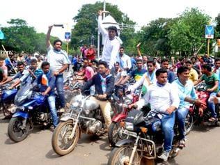 Congress bandh in Odisha