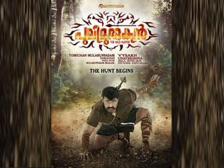 Pulimurugan first poster: Mohanlal doesn