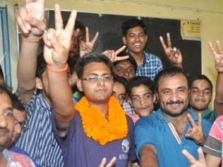 Super 30 shines again: 2nd student gets Japanese scholarship