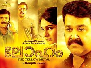 Loham posters: Mohanlal is in familiar territory