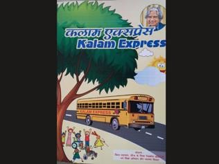 Kalam Express: School-on-wheels for differently-abled Jind children