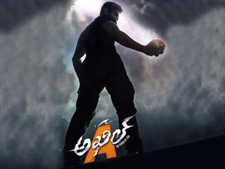 Akhil first look: An action-flick for Nagarjuna son's debut