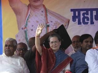 In a first, Congress abandons move to release manifesto