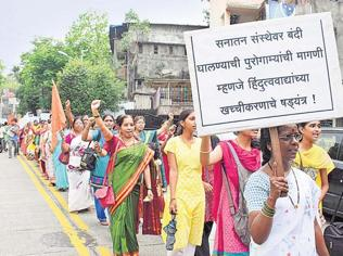 Is Maharashtra going soft on Sanatan Sanstha?