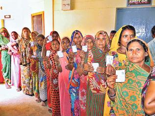 Bihar polls: Maoist shadow over battle of ballots in Suryagarha