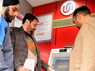 Around Rs12 lakh looted from ATM in Jalandhar