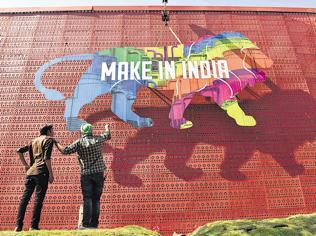 Australia to participate in 'Make in India' week in Mumbai