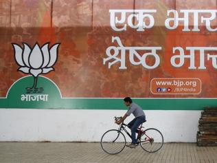 BJP seems to be on fast track to wrong lane