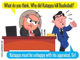 Howzzat! How appraisal and cricket are actually quite similar