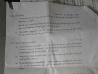Paper leak: UP technical education dept cancels polytechnic exam
