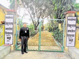 Bihar's answer to famed Netarhat Vidyalaya