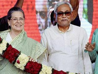 It's premature to talk about a third front for 2019 polls