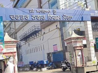 No commissioner at Moga MC, staff crunch at other levels too