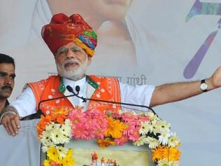 Kashmir has the same freedom that any other Indian state enjoys: Modi