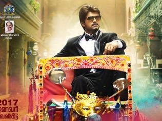 Actor Vijay's next titled Bairavaa, posters unveiled