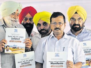 Farmers' manifesto: AAP hails 'blueprint for new Punjab'