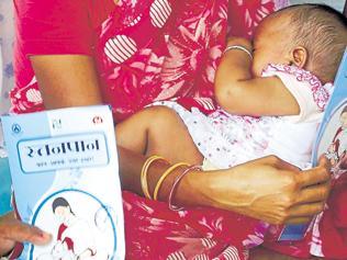 Sheopur malnutrition deaths