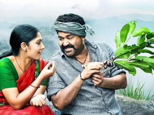 Pulimurugan official song: Come, fall in love with Kaadaniyum Kalchilambe